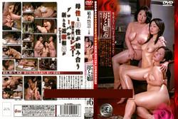 aev8kzecl28s SBD 42   Bizarre Relationship Hardcore Lesbians. Mitsu Kinuta, Kasumi Fubuki, Misa Yui