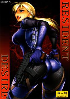 Kashiwa-ya Hiyo Hiyo Resident Evil RESIDENT DESIRE English Hentai Manga Doujinshi