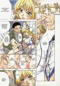 Shiwasu no Okina Shiwasu no Okina English Complete Hentai Manga Doujinshi