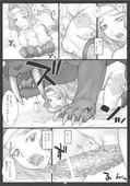 Nagaredamaya Dragons Crown Fukkatsugo Beastiality Hentai Manga Doujinshi