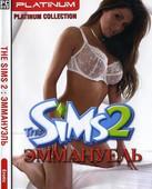 The Sims 2 – Emmanuelle