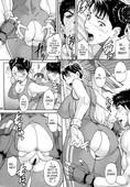 Bakuretsu Fusen (Denkichi) Street Fighter + KoF - To Anyone Stronger Than Me, I Need You (English Hentai)