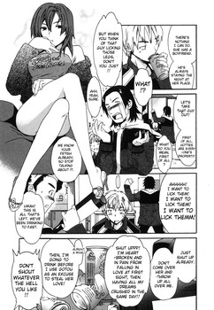 Cuvie Devoted Brother (English Hentai Incest Manga Doujinshi)