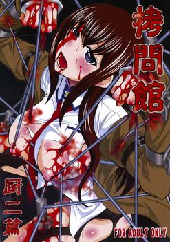 Yuugai Tosho Kikaku Tanaka Naburu Steins;Gate - Torture Dungeon (English Hentai Manga Doujin)