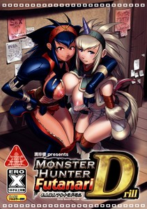 Man-Chin-Low Cosine Monster Hunter - Futanari Drill 1 & 2 (English Hentai Doujinshi Manga)