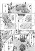 [Kino Hitoshi] Fujun Isei Kouyuu