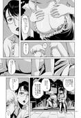 [Shiawase Pullin Dou (Ninroku)] Package Meat 11 (Queen's Blade)