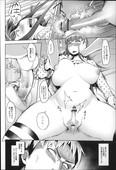 [Fukumaaya] Megamori!