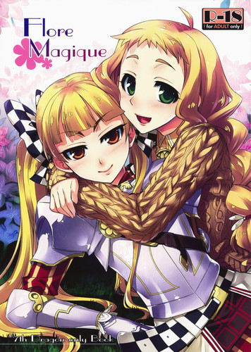 ReDrop 7th Dragon: Princess - Flore Magique (English Hentai Manga Doujinshi)