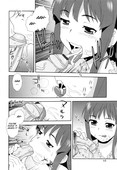 [Shinozaki Rei] Wana ~Damasare Yogosareta Couple~ Ch. 3-10 [English]