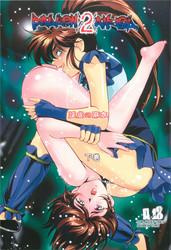 [Senbon Torii] Inju Seisen Twin Angels - FallenXXAngel 1 - 14 (Beastiality English Hentai Manga Doujinshi)