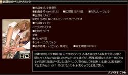 Newhalfclub nan0237_02 Yuna Kominami