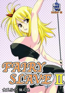 Fairy Tail - Fairy Slave 02