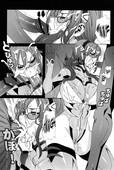 Maidoll - Makinami Strike! (Evangelion)