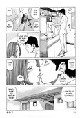 [Kuroki Hidehiko] My Sister's Keeper