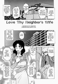 [Kurumiya Mashimin] Love Thy Neighbor's Wife [English]