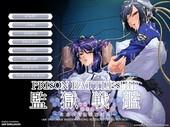 Lilith-soft - Prison Battleship 2007 [eng]