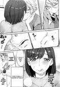 Wamusato Haru - Sister-in-Law Trouble