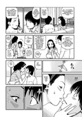 Kuroki Hidehiko - Year-Old Lusty Housewife [ENG]