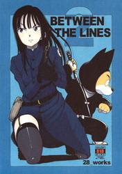 28_works Oomori Harusame Dragon Ball BETWEEN THE LINES 1 2 English Hentai Manga Doujinshi