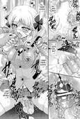 Ishiba Yoshikazu - Sengoku Academy Fighting Maiden Nobunaga! ~Lewd Flower Profusion, The Great Swimsuit War