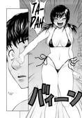 sister in tiny bikini hentai