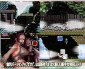 ISAmu Room – Empress Hostage H Sheng's Special